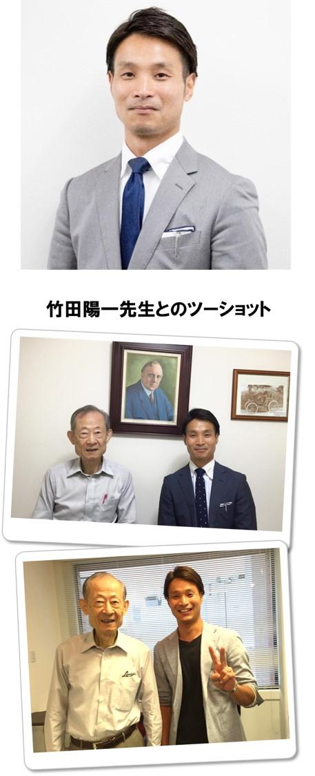ランチェスター戦略の立役者である竹田陽一先生